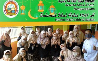 """ Selamat Idul Fitri 1441 H. Mohon Maaf Lahir & Bathin"""